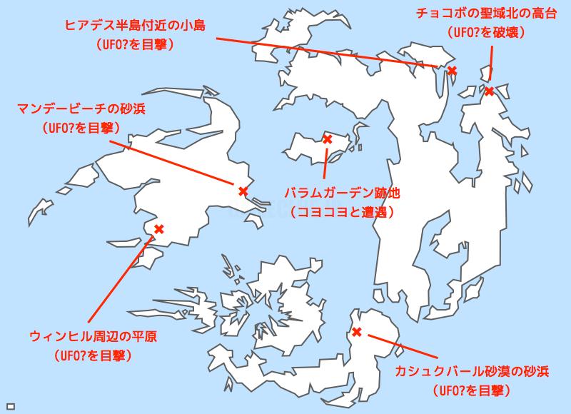 コヨコヨ関連のマップ
