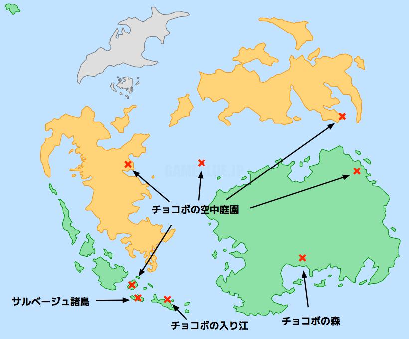 ワールド マップ ff9