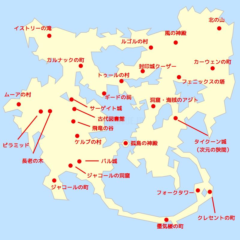 ワールドマップ(第三世界)